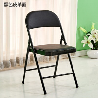 折叠椅子家用靠背便携简易学生寝室折椅办公室电脑椅餐椅