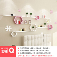 墙上置物架墙壁隔板化妆品香水美甲甲油胶展示架创意装饰壁挂