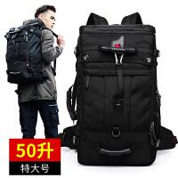 旅行包男士双肩包登山包多功能大容量出差书包户外旅游运动背包男