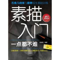 【正版直发】大红袍图鉴 魏子望 福建美术出版社 9787539322537