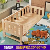 实木儿童床婴儿床拼接床宝宝床原木单人床加宽床小孩床带护栏 其他