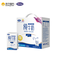 【苏宁超市】完达山纯牛奶礼盒装250ml*12盒/箱 营养丰富 品质经典