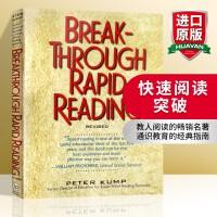 华研原版 快速阅读突破 英文原版英语学习书籍 Breakthrough Rapid Reading 如何高效阅读 英文