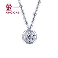 金一钻石项链女18K金吊坠时尚钻石套链18度甜系列钻饰 送女友 需定制