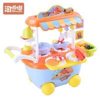 儿童过家家厨房套餐仿真灯光迷你快餐车手推车男孩女孩做饭玩具