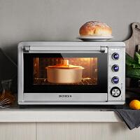 家用烘焙多功能烤箱全自动智能电脑式蛋糕45L