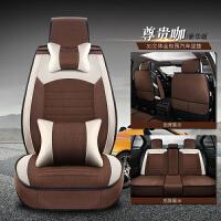 汽车高档坐垫新款汽车通用座套亚麻全包四季通用座垫