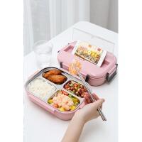 小学生带盖便当盒食堂简约餐盘不锈钢保温分格饭盒