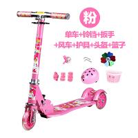 宝宝滑板车2-6岁儿童滑滑车三轮闪光踏板车3轮可折叠升降小孩玩具 藕色 双加厚粉豪华全套