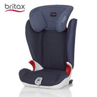 【当当自营】britax宝得适凯迪成长SL儿童安全座椅isofix接口 3-12岁 皇室蓝