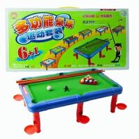 七合一家庭大号美式儿童台球桌 家用迷你力小型桌球 玩具 六合一多功能桌球台玩具