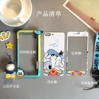 苹果X卡通钢化膜iPhone Xs硅胶边框8Plus玻璃xr手机壳贴膜6sp彩膜 7p/8p 5.5寸 连拍唐老鸭 关