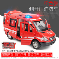 警车玩具汽车模型仿真合金开门回力车救护车车男孩儿童玩具车