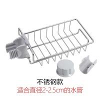 不锈钢水龙头置物架抹布沥水架 家用厨房免打孔水槽收纳架 1层