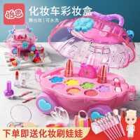 儿童化妆品玩具套装无毒可水洗小女孩过家家公主彩妆盒指甲油口红