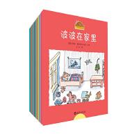小睡熊波波系列(全16册)