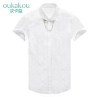 GXG短袖衬衫男装 夏季男士时尚都市商务青年休闲白色修身短袖衬衣