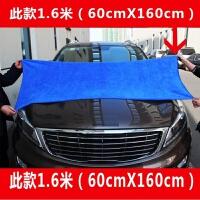 洗车毛巾60 180吸水加厚专用擦车巾布不是小号特大号加长不易掉毛