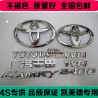 广汽丰田凯美瑞车标 英文车标排量 前中网标后尾备箱字标志