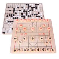 象棋 五子棋 围棋 儿童早教幼儿木制二合一游戏棋
