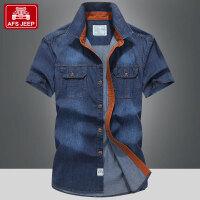 AFS JEEP牛仔短袖衬衫男士正品衬衣潮大码男新款夏季男装薄款2829