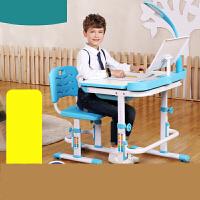儿童学习桌儿童书桌可升降小学生写字桌学习桌椅组合套装o7u