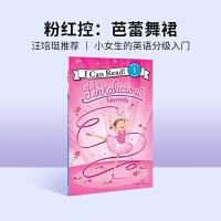 #原版英文童书 Pinkalicious: Tutu-rrific [4-8岁]