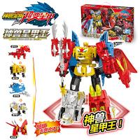 正版三宝神兽金刚玩具 变形合体机器人玩具套装玩具战神星甲
