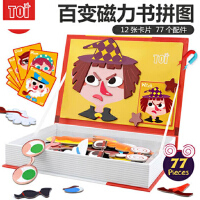 TOI 磁性拼图冰箱贴玩具儿童磁力书益智早教1-2-3-4-5-6周岁宝宝磁贴拼图