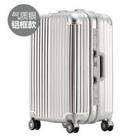 铝框拉杆箱女旅行箱男24行李箱万向轮26密码登机皮箱子20寸玫瑰金