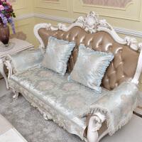 欧式沙发垫防滑四季通用组合套装123全包沙发套夏季 薄荷蓝 波浪款