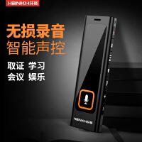 录音笔高清微型远距中文显示专业降噪外放MP3播放机专业级无损动态降噪学习会议取证声控录音录音笔