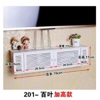 多媒体信息箱遮挡无线wifi路由器机顶盒猫插板装饰壁挂集线收纳盒
