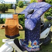 电动车遮阳伞加大电瓶车挡风雨棚冬季电动车加长支架雨蓬棚车棚雨披遮阳遮阳棚