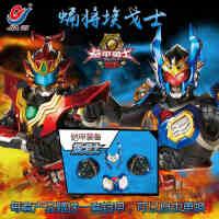 电动遥控铠甲勇士机器人捕将修罗刑天奥特玩具曼男孩儿童礼物套装