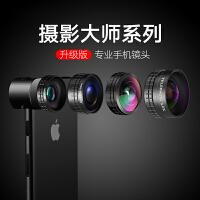 2018新款 广角手机镜头 微距iPhone抖音7p摄像头苹果8X通用单反拍照鱼眼高清外置三合一套装 【傲视pro】黑