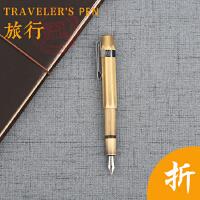 得力克阿尔法全铜复古旅行短钢笔特细小美工铝合金钢笔口袋笔