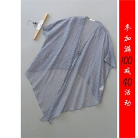 满减谷[T121-306]专柜品牌正品新款女士打底衫女装雪纺衫0.07KG