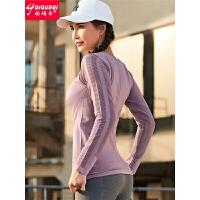秋冬运动上衣女长袖瑜伽健身服打底衫
