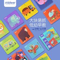 弥鹿mideer 幼儿宝宝大块拼图儿童早教益智玩具动物交通1-2-3周岁
