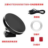苹果X车载无线充电器三星s7note8快充磁吸汽车手机支架安卓通用型SN5076 10W快充三星s6/7/8/note8