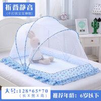 婴儿床蚊帐罩 婴儿床蚊帐罩可折叠 儿童宝宝蚊帐罩 小蚊帐罩婴儿 便携式防蚊罩A
