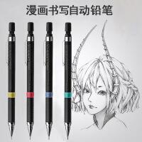 日本ZEBRA/斑马/0.3/0.5/0.7/0.9mmDM5-300 绘图活动自动 铅笔