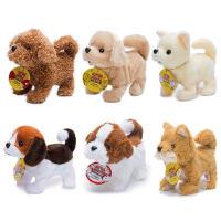日本iwaya电动狗电动宠物会叫会走小狗男孩女孩玩具礼物儿童玩具