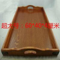 实木托盘长方形 盘子 餐具茶盘 家用欧式木质茶水杯托盘 面包盘c