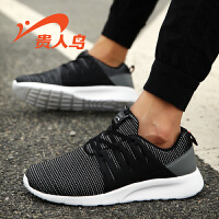 贵人鸟男鞋休闲鞋2017年春夏新款轻便耐磨时尚男子跑鞋韩版运动鞋F7B815