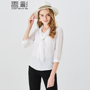 纯色雪纺衫女 香影2018春装新款修身显瘦上衣气质喇叭袖领结小衫