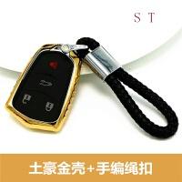 适用于凯迪拉克钥匙包扣ATSL改装XTS CT6 SRX汽车XT5钥匙套保护壳