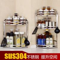 厨房置物架壁挂调味调料收纳架三角架厨房用品用具 304不锈钢转角