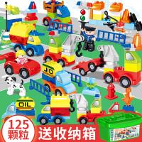 兼容乐高儿童积木玩具1-2-4男孩子大颗粒拼装汽车3-6周岁宝宝益智
